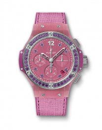 Hublot Big Bang Purple Linen 341.XP.2770.NR.1205 Watch Replica