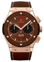 Hublot Classic Fusion Forbiden X King Gold Brown Ceramic