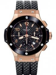 Hublot Big Bang Gold 44mm Watch 301.pb.131.rx