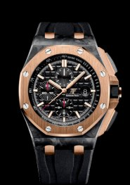 "Audemars Piguet Royal Oak Offshore CHRONOGRAPH ""QE II CUP 2016"" 6406FR.OO.A002CA.01 Replica Watch"