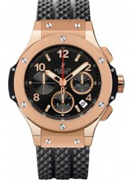 Hublot Big Bang Gold 44mm 301.px.130.rx Watches