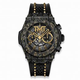 Hublot Big Bang Unico TMT Carbon Gold 411.QX.1180.PR.TMT18 45mm Replica