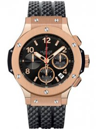 Hublot Big Bang Gold 44mm Watch 301.px.130.rx