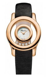 Chopard Happy Diamonds Round 5 Diamonds Ladies Watch