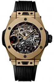 Hublot Big Bang Tourbillon 5-Day Power Reserve Full Magi