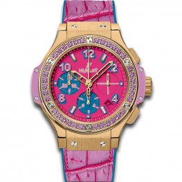 Hublot Big Bang Pop Art Yellow Gold Purple 341.VV.7389.LR.1205.POP15 Watch Replica